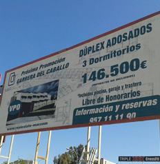 Vallas promocionales en Córdoba